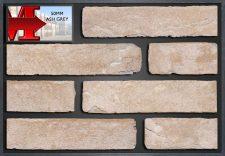 50Mm Ash Grey - Showroom Panel