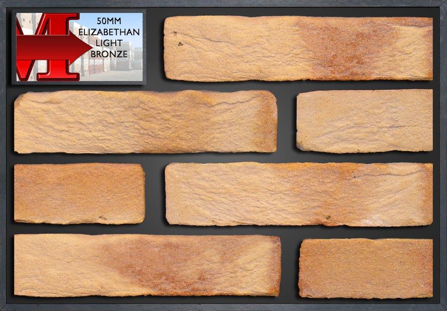 50Mm Elizabethan Light Bronze - Showroom Panel