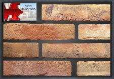 50Mm Kassandra - Showroom Panel