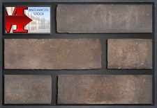 Dr Anthracite Stock - Showroom Panel