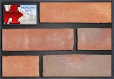 Broadland Blend - Showroom Panel