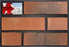 SHADINGFIELD RED MULTI - showroom panel