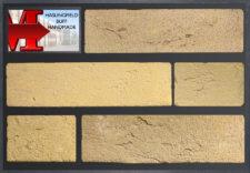 haslingfiled-buff-hm-blend-brick-panel